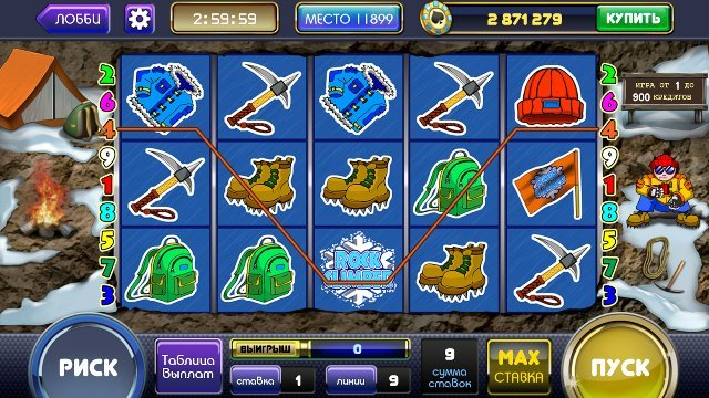 Лава-казино – честное заведение с приятными услугами