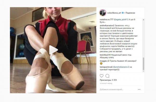 «На трамвай пересядет»: Волочкова продаст «Майбах» из-за «нищего любовника»