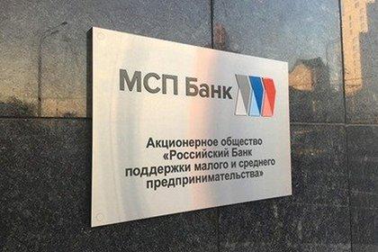 Ряд договоров с малым и средним бизнесом Дальнего Востока подписал МСП Банк на IV Восточном экономическом форуме
