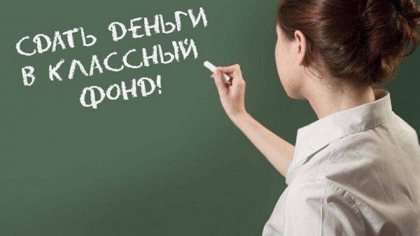 В правительстве РФ настаивают на повышении зарплаты учителям и врачам