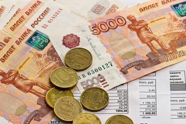 Россиян собираются заставить выплачивать коммунальные долги соседей