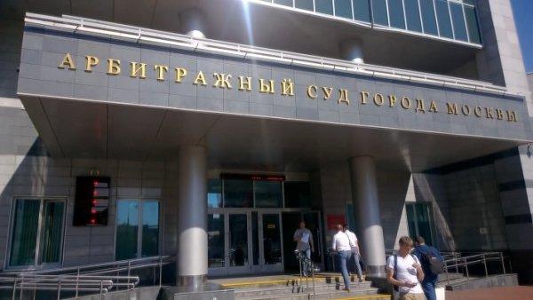 Застройщик столичного ЖК затягивает судебный процесс в своих интересах – эксперт