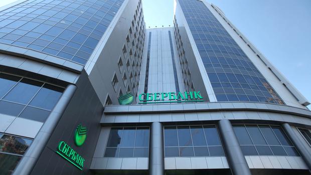 Сбербанк открыл малому бизнесу доступ к онлайн-сервису товарной аналитики ОФД