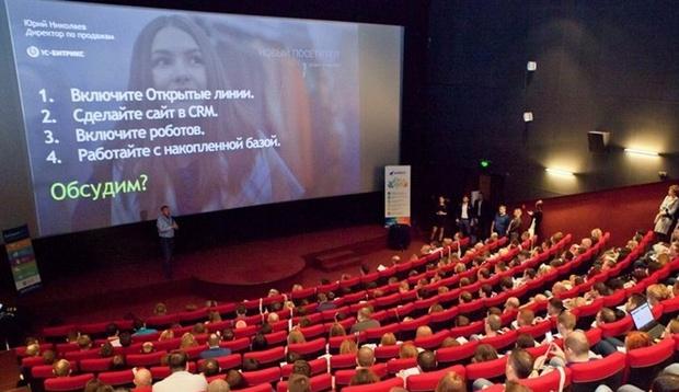 Управленцев Тюмени прокачают российские эксперты на бесплатной конференции