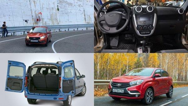 «АвтоВАЗ» снизил цены на все модели LADA