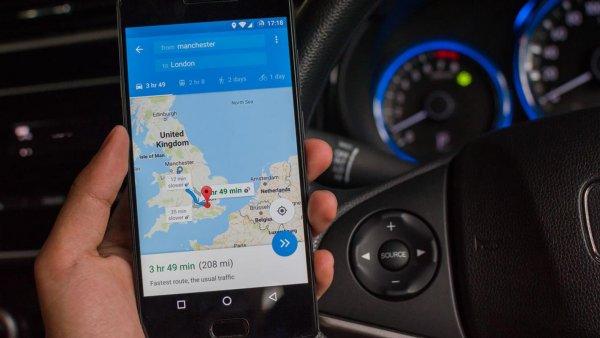 Учёные утверждают, что квантовая механика поможет в создании безопасных GPS-навигаторов