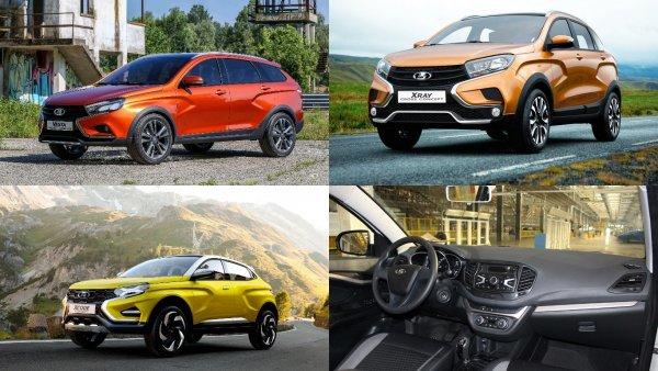 Как у Aurus: Автомобили LADA могут получить 7-ступенчатый «автомат»