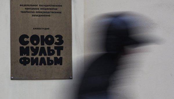 Депобразования города Москвы и «Союзмультфильм» презентуют совместный проект