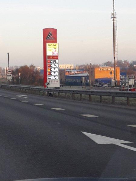 О новых камерах в Подмосковье на М4 «Дон» предупредили в сети