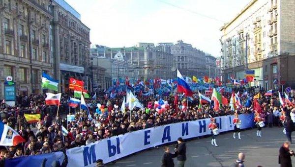 Наталья Сергунина рассказала, как отметили в столице День народного единства