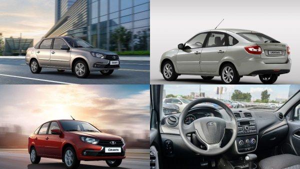 «Новые горизонты»: «АвтоВАЗ» представил обновленную философию и новый слоган бренда LADA