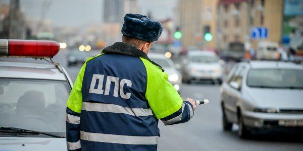 «Развели на 5 тыс. рублей»: Мошенники из ДПС с М4 «Дон» вернулись к «проверенной» схеме