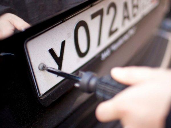 МВД намерено отменить госпошлину за автомобильные номера
