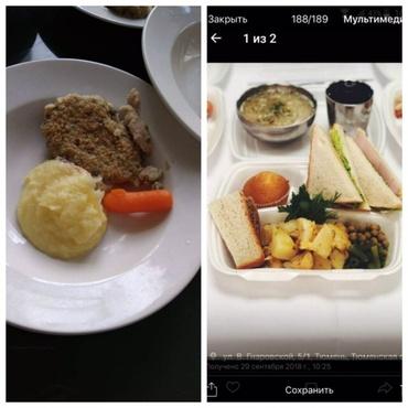 Зеленые котлеты, липкие макароны и пластмассовые сосиски: питание в тюменских школах провоцирует бунты