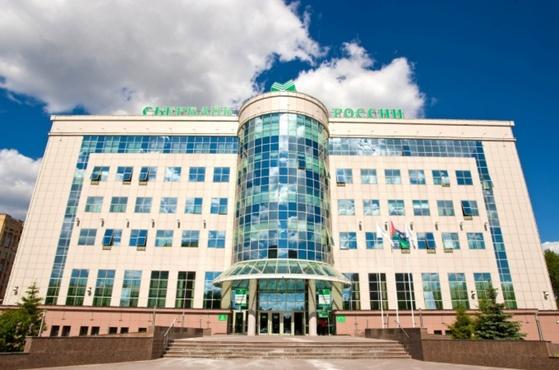 Сбербанк распродает свои офисы по всей Тюменской области