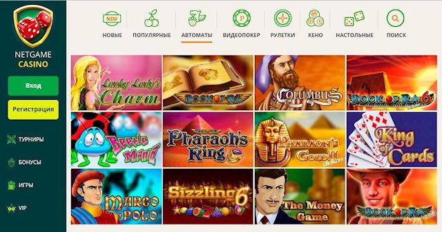 Бесплатные и высококачественные игры