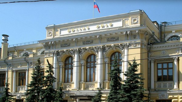 Международные резервные фонды России выросли за неделю на $700 млн