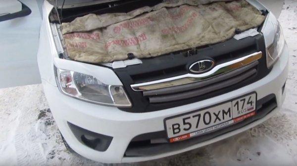 «Лайфхак» от таксиста: Раскрыт секрет бюджетного утепления мотора LADA Granta