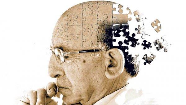 Гормон роста человека может спровоцировать болезнь Альцгеймера - ученые