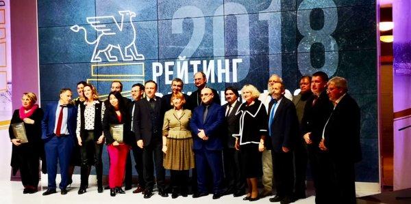 Бизнесмен Грант Агасьян вошел в число лидеров «Рейтинга влиятельности Санкт-Петербурга»
