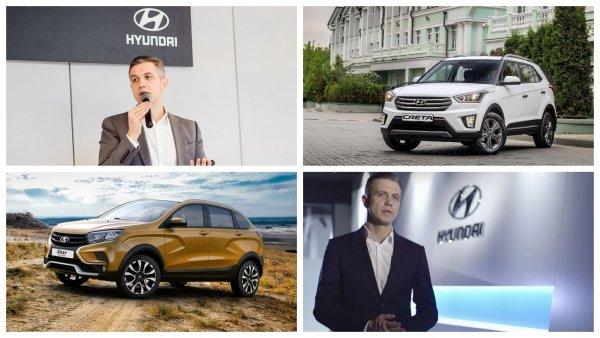 Топ-менеджер Hyundai заявил, что «АвтоВАЗ» им не конкурент