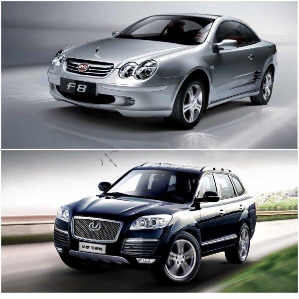 «Если не накопил на оригинал»: ТОП-5 китайских автомобилей-«клонов» показали в сети