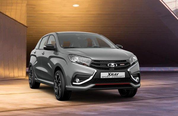 «АвтоВАЗ» побоялся выпускать LADA Xray Sport