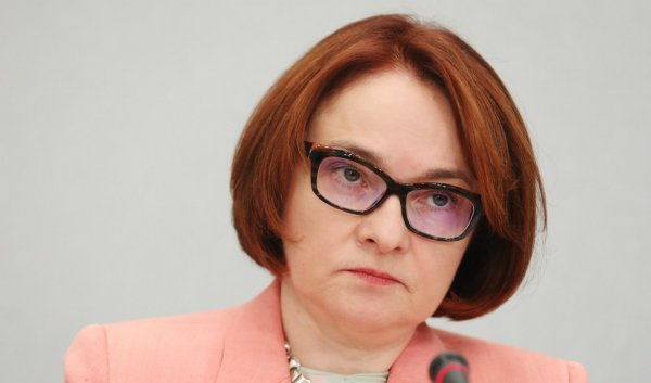 Набиуллина сообщила условия роста экономики России