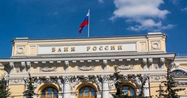 ЦБ лишил лицензии банк однокурсника Путина
