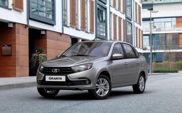 LADA Granta стала самым продаваемым автомобилем января в России