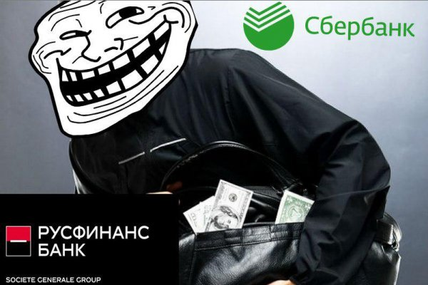 «Стабильные 90-ые»: Русфинанс банк вышел на новый уровень мошенничества
