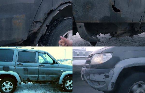 «Сразу видно, какой хозяин»: Разваливающийся УАЗ «Патриот» ужаснул сеть