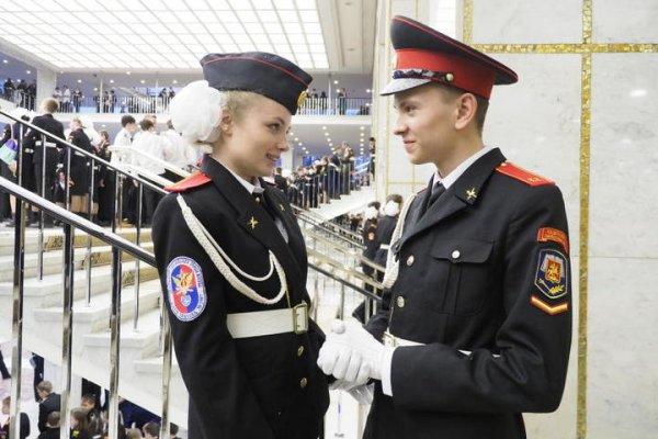 Исаак Калина посетил юбилейный форум столичного кадетского движения