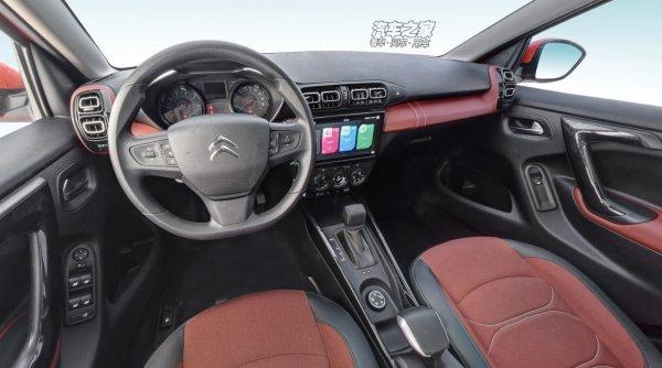 Серийная версия рестайлингового Citroen C3-XR увидит свет уже в середине марта