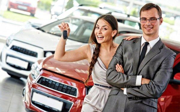 Выгодная программа для тех, у кого есть личный автомобиль