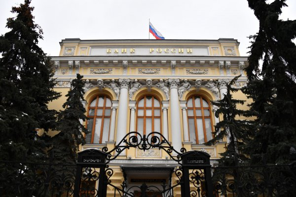 ЦБ РФ лишил лицензии крупный крымский банк
