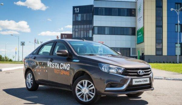 «Лохотрон» от «АвтоВАЗ»? Таксист сравнил LADA Vesta CNG и обычную «Весту» с ГБО