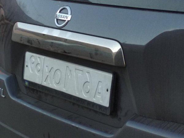 Знаки «наизнанку»: Как жители Москвы «обманывают» платные парковки показали в сети