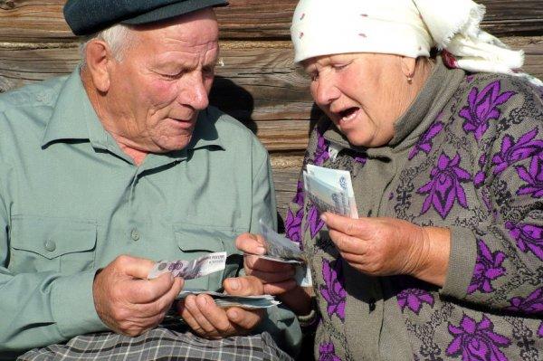 Пенсионная реформа в действии: Кому положена вторая пенсия?