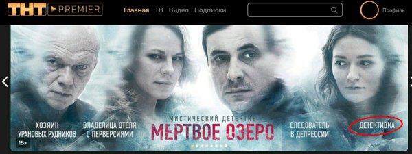 Netflix для бедных: ТНТ-Премьер рискует потерять отечественного зрителя в бессмысленной погоне за западными трендами