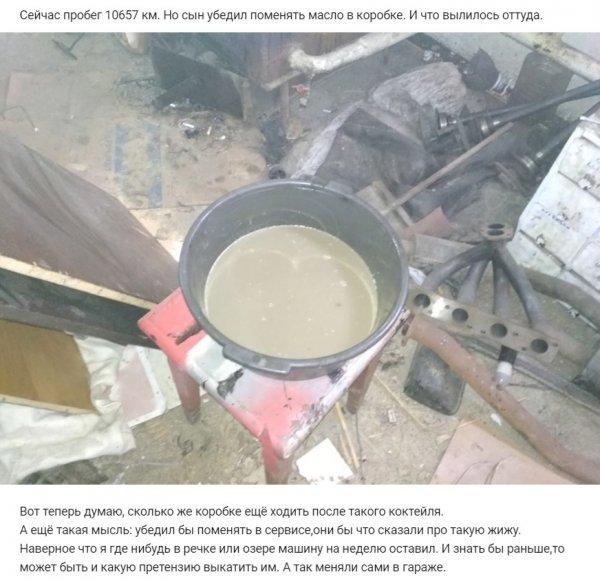«Вместо масла – жижа»: «Коктейль» из LADA Granta после 10 000 км пробега ужаснул автовладельца