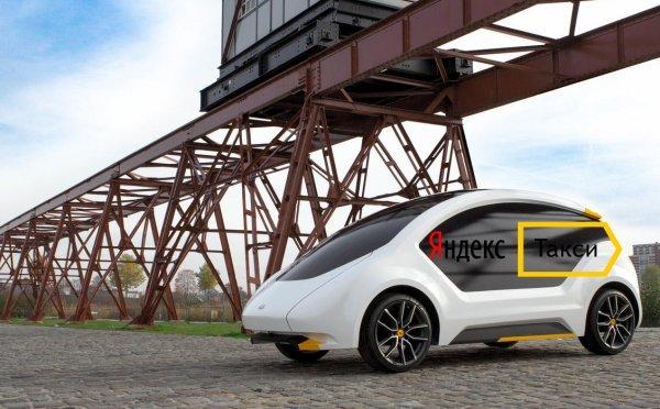 Такси, себя спаси: станут ли безопаснее поездки при беспилотных машинах?