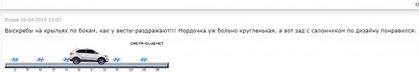 Х-выскребы «слизали» с Vesta: Россияне в сети рассказали, что их раздражает в новом Hyundai Creta