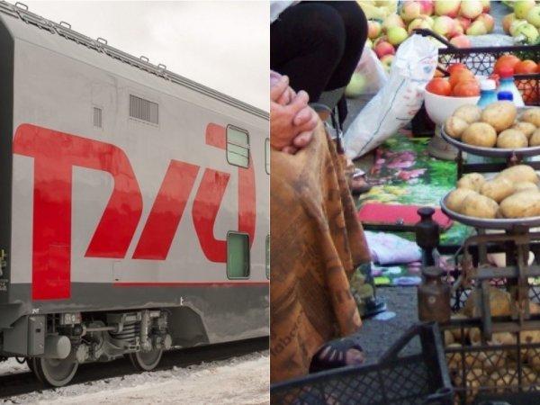 Базар-вокзал: РЖД чужими руками «травят» своих пассажиров в Подмосковье