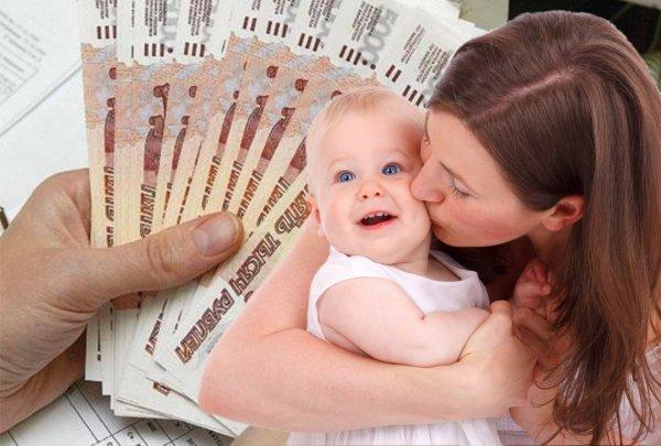 В России могут отменить бумажные сертификаты на материнский капитал