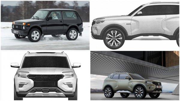 Раскрыт дизайн новой «Нивы»: «АвтоВАЗ» запатентовал преемника LADA 4x4