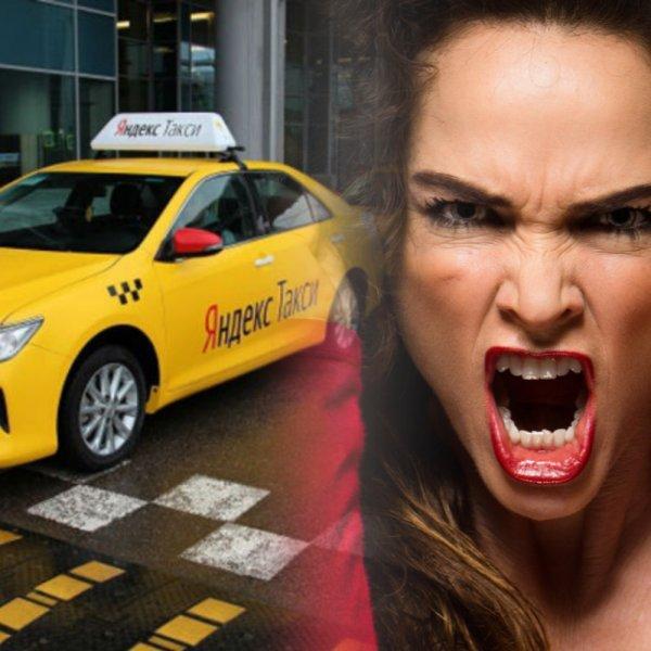 Совсем обленились: Женщина обвинила водителей «Яндекс.Такси» в «скотском» отношении к клиентам