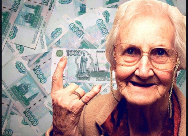 Занижали пенсии? Минтруд сделает перерасчет прожиточного минимума пенсионеров