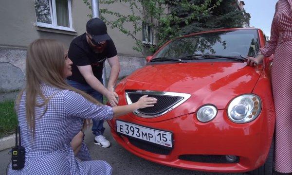 «Эта машина хуже АвтоВАЗа»: Известный блогер наощупь отгадал «самый противный» Chery