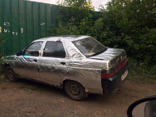 «Давидыч уже не тот»: ВАЗ-2110 в «серебряной» фольге «взорвал» сеть
